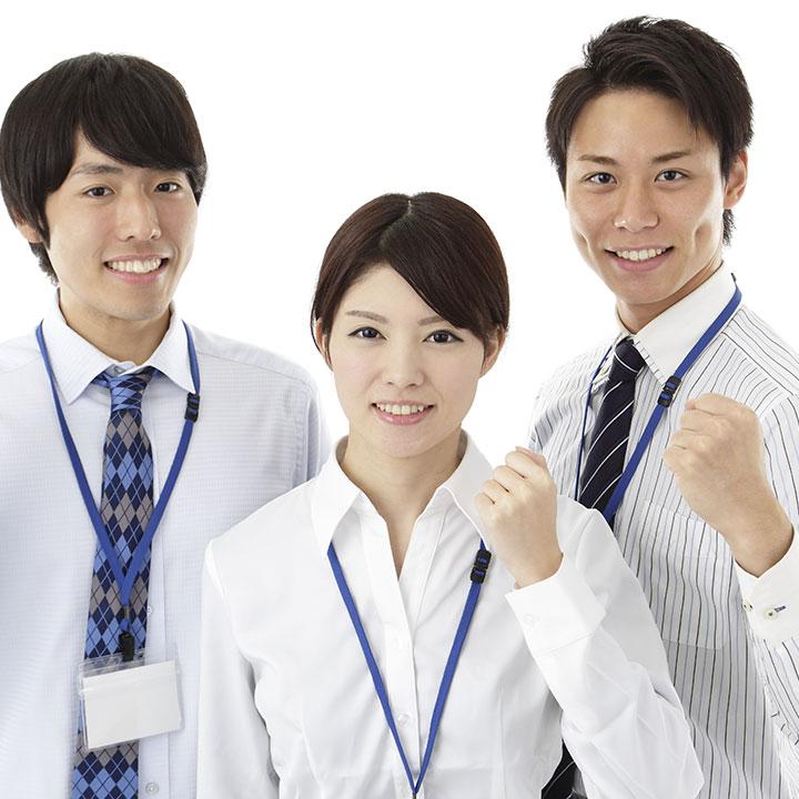 多様な雇用形態に対応『介護ワーク』